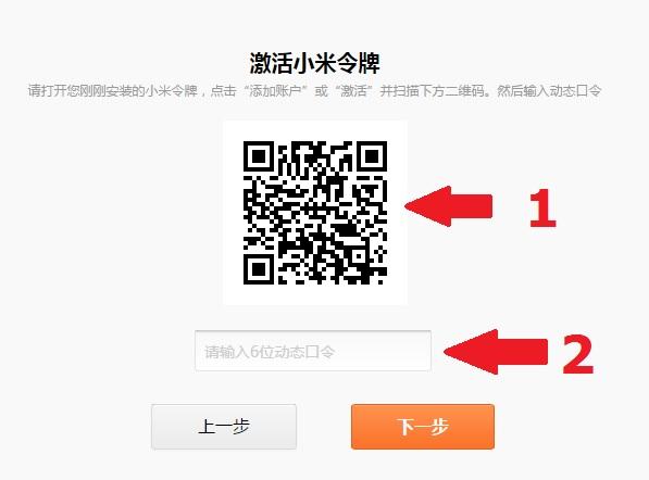 Autoryzacja Dodawanie Tokena Tutoriale Forum Miuipolska Pl Miui Xiaomi Poradniki I