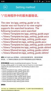 Screenshot_2016-01-27-10-59-28_cc.kuapp.kview.side.png