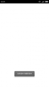 Screenshot_2016-02-05-12-31-37_com.android.updater.png