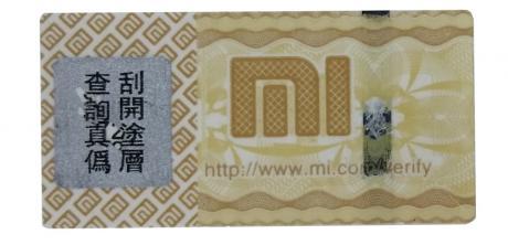 Xiao_Mi_Verification_Sticker_0001.jpg