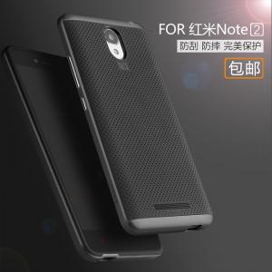 ipaky-Shockproof-Cover-for-Xiaomi-Redmi-Note-2-Prime-Case-2-in-1-Luxury-PC-Bumper.jpg