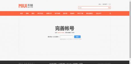 screenshot-www.miui.com 2016-04-02 17-13-42.png
