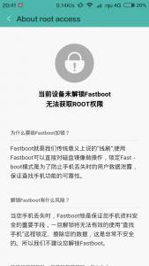 Screenshot_2016-04-11-20-41-25_com.miui.securityadd.png