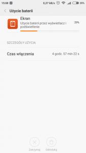 Screenshot_2016-05-12-15-08-00_com.miui.securitycenter[1].png