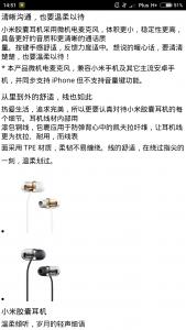 Screenshot_2016-09-04-14-51-01-028_com.android.chrome.png