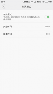 Screenshot_2016-10-23-20-41-58-286_com.xiaomi.smarthome.png