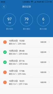 Screenshot_2016-10-23-20-42-11-442_com.xiaomi.smarthome.png