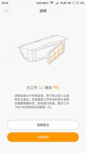 Screenshot_2016-10-23-20-42-27-839_com.xiaomi.smarthome.png