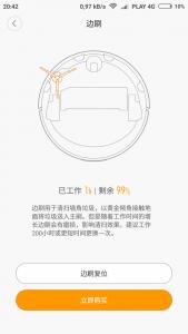 Screenshot_2016-10-23-20-42-31-695_com.xiaomi.smarthome.png