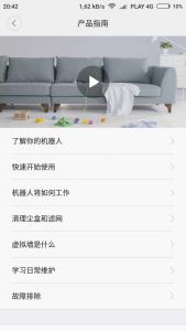Screenshot_2016-10-23-20-42-47-657_com.xiaomi.smarthome.png