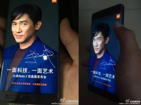 Xiaomi-Mi-Note-2-photo.jpeg