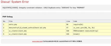 unlock2.JPG