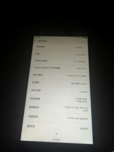 Xiaomi-Mi-Mix-Nano-leaks-out (2).jpg