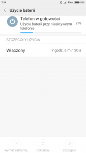 Screenshot_2016-11-21-07-14-14-203_com.miui.securitycenter.png