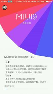 Xiaomi-MIUI-9-Android-7.1.jpg