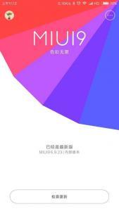 Xiaomi-MIUI-9-Version.jpg
