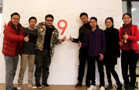 Xiaomi-MIUI-9-event-e1478589316933.jpg