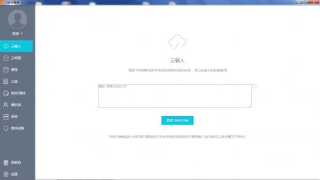 MI Cloud.png