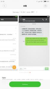 Screenshot_2017-05-27-21-19-13-781_com.android.thememanager-540x960.thumb.png.c21cd1256acc0400344355c2fa690372.png