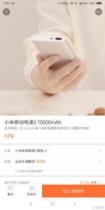 Xiaomi-smartfon-wyświetlacz-ekran-o-proporcjach-18-na-9-Lei-Jun.jpg