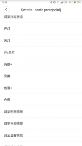 Screenshot_2017-09-25-12-59-29-712_com.xiaomi.smarthome.png
