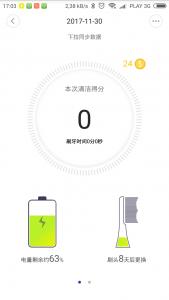 Screenshot_2017-11-30-17-03-12-825_com.xiaomi.smarthome.thumb.png.c84dd3409c71ea886f6ad78c8efb87e9.png