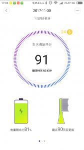 Screenshot_2017-11-30-17-03-18-716_com.xiaomi.smarthome.thumb.png.987587b21154dc5d873276a146ef148d.png