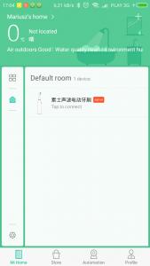 Screenshot_2017-11-30-17-04-09-595_com.xiaomi.smarthome.thumb.png.70cae0ec9cb160e9d9ab2fe65cc2eb69.png
