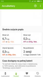 xia1.png