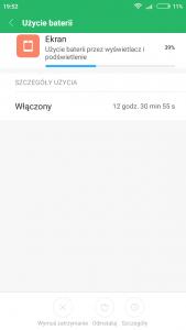 Screenshot_2017-09-06-19-52-35-731_com.miui.securitycenter.png