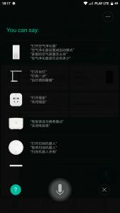 Screenshot_2018-01-25-18-17-48-118_com.xiaomi.smarthome.png