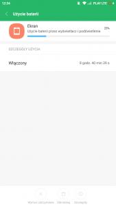 Screenshot_2018-02-06-12-34-32-181_com.miui.securitycenter.png