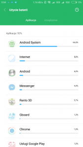 Screenshot_2018-02-11-09-54-09-079_com.miui.securitycenter.png