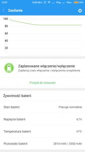 Screenshot_2018-03-17-12-07-19-380_com.miui.securitycenter.png