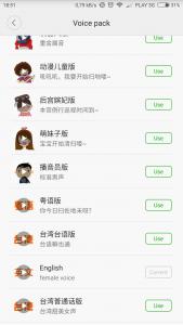 Screenshot_2018-04-03-18-51-18-236_com.xiaomi.smarthome.thumb.png.c5583c003d91b9f9ca26815d2e09e5c5.png