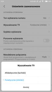 Screenshot_2018-07-30-09-39-01-975_com.android.phone.thumb.png.59481da9fe1952a7b333cff707e0fb1f.png