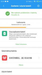 Screenshot_2018-08-12-20-29-51-859_com.miui.securitycenter.png