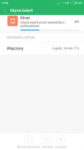 Screenshot_2018-11-05-12-38-49-649_com.miui.securitycenter.png