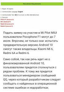 Screenshot_2019-06-30-13-25-39-948_org.telegram.messenger.jpg