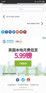 Screenshot_2019-08-04-17-37-51-773_com.android.chrome.png