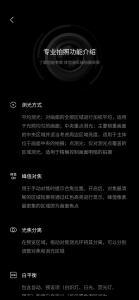 Screenshot_2020-01-11-12-52-15-193_com.android.camera.jpg