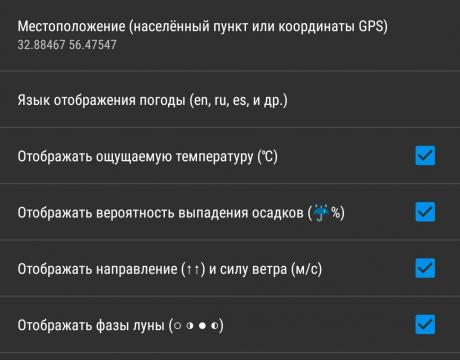 Screenshot_2020-02-01-06-50-37-287.jpeg