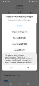 Screenshot_20200212_224643_com.xiaomi.smarthome.jpg