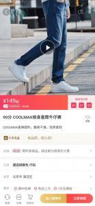 Screenshot_2020-03-01-11-32-07-507_com.xiaomi.smarthome.jpg