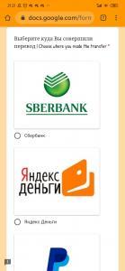 Screenshot_2020-03-02-21-21-14-114_com.android.chrome.jpg