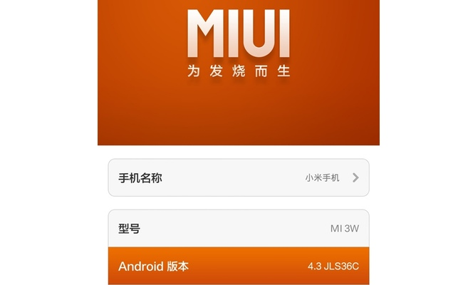 xxiaomi-mi3-running-Android-4.3-wcdma