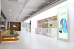 xiaomi-flagship-store