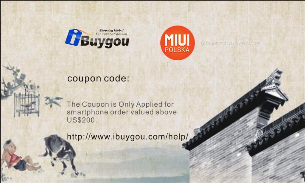ib_coupon
