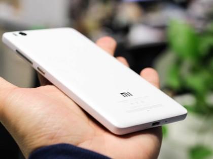 Jak wytrzymały jest Xiaomi Mi 4i?