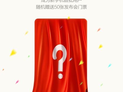 11.11.15: Nowy telefon Mi i MiBand